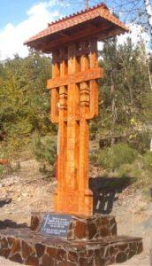 troiata mina Baia Sprie